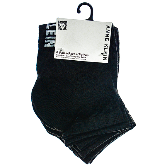 6 Pack Ankle Socks - Textured Black One Size PP $12